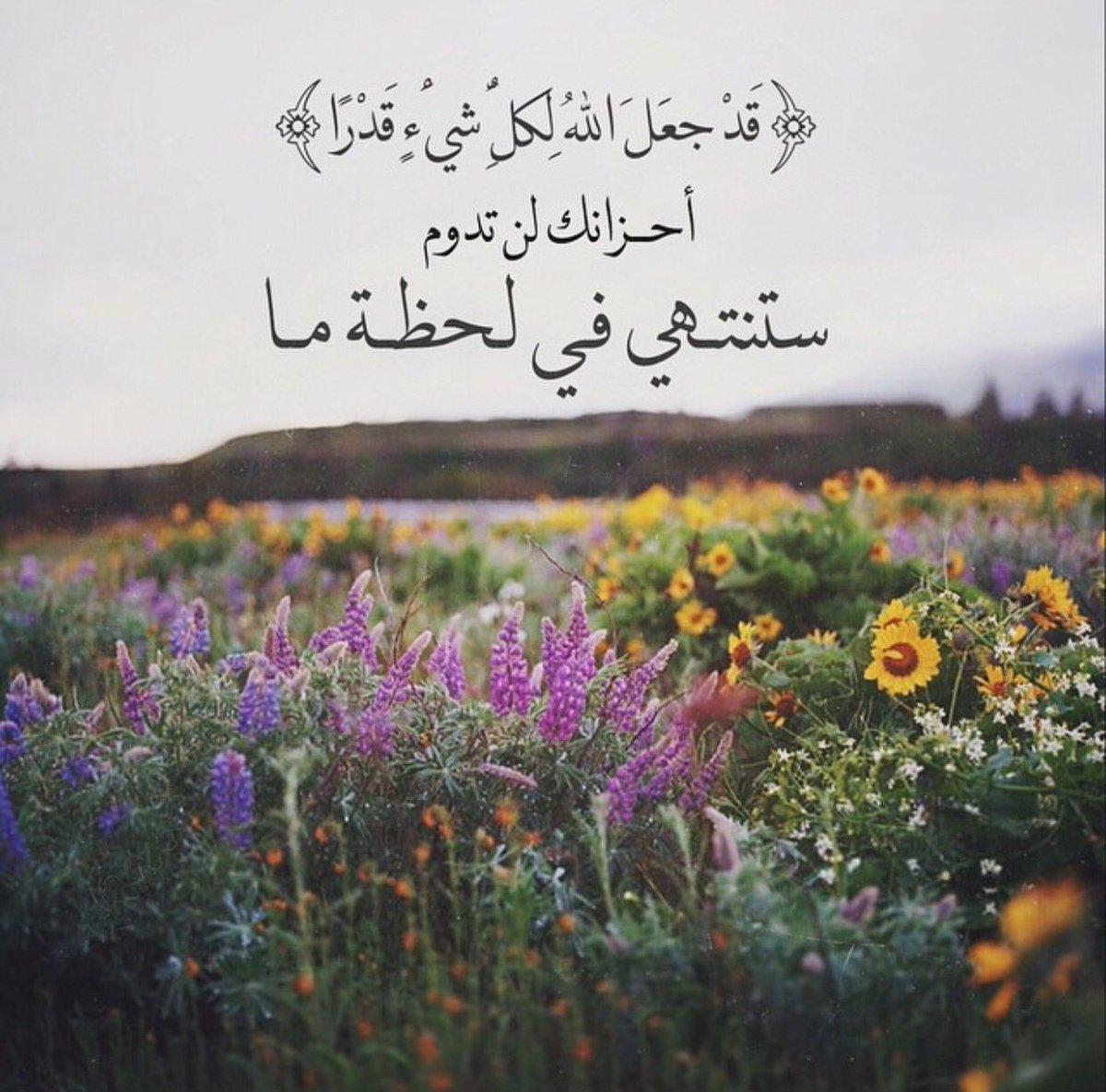 بالصور رمزيات اسلاميه , اجمل الصور والخلفيات الاسلامية 3050 5