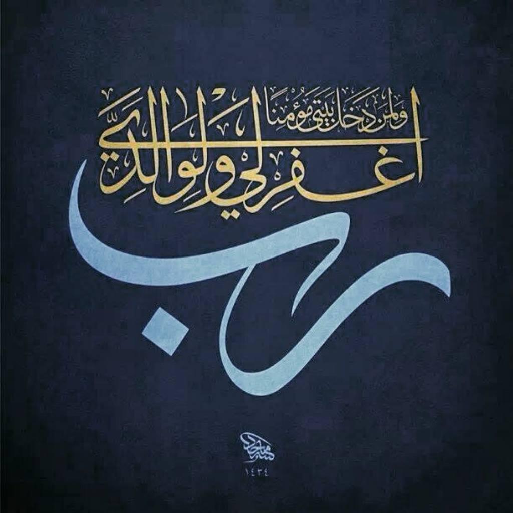 بالصور رمزيات اسلاميه , اجمل الصور والخلفيات الاسلامية 3050 7