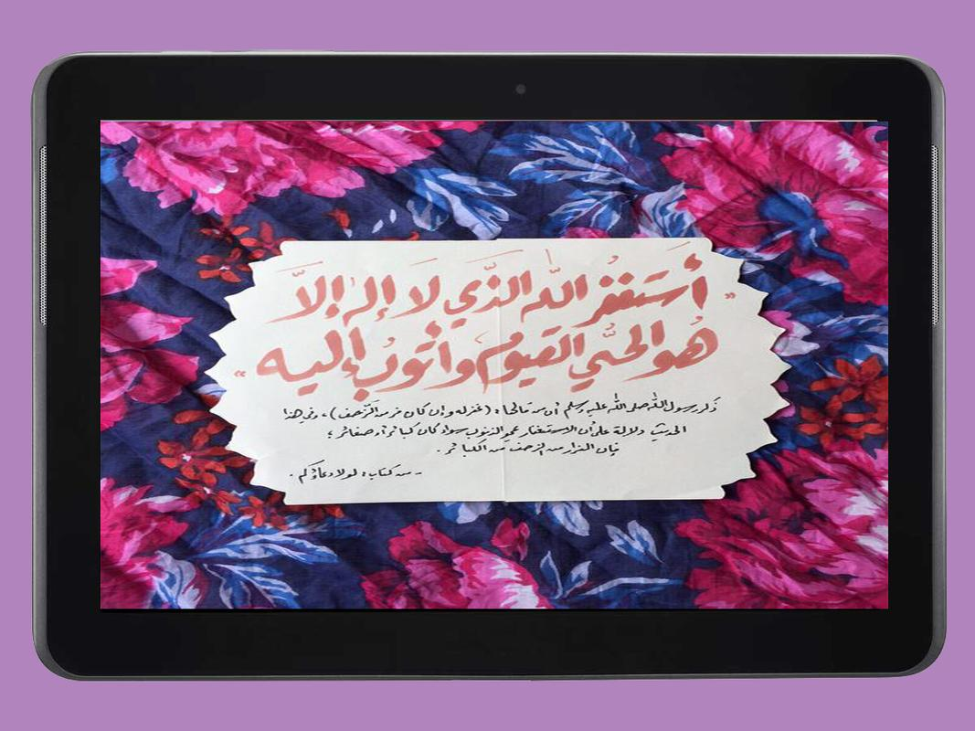 بالصور رمزيات اسلاميه , اجمل الصور والخلفيات الاسلامية 3050 8
