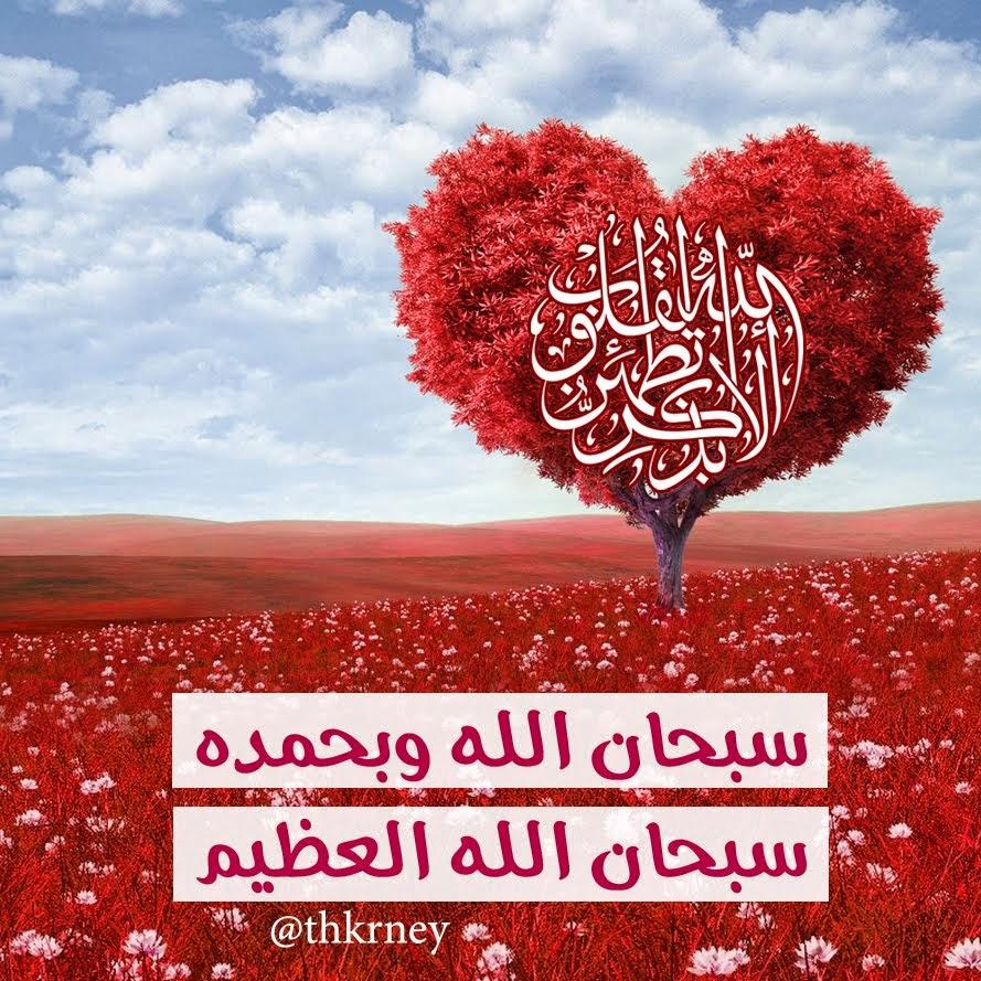 بالصور رمزيات اسلاميه , اجمل الصور والخلفيات الاسلامية 3050 9