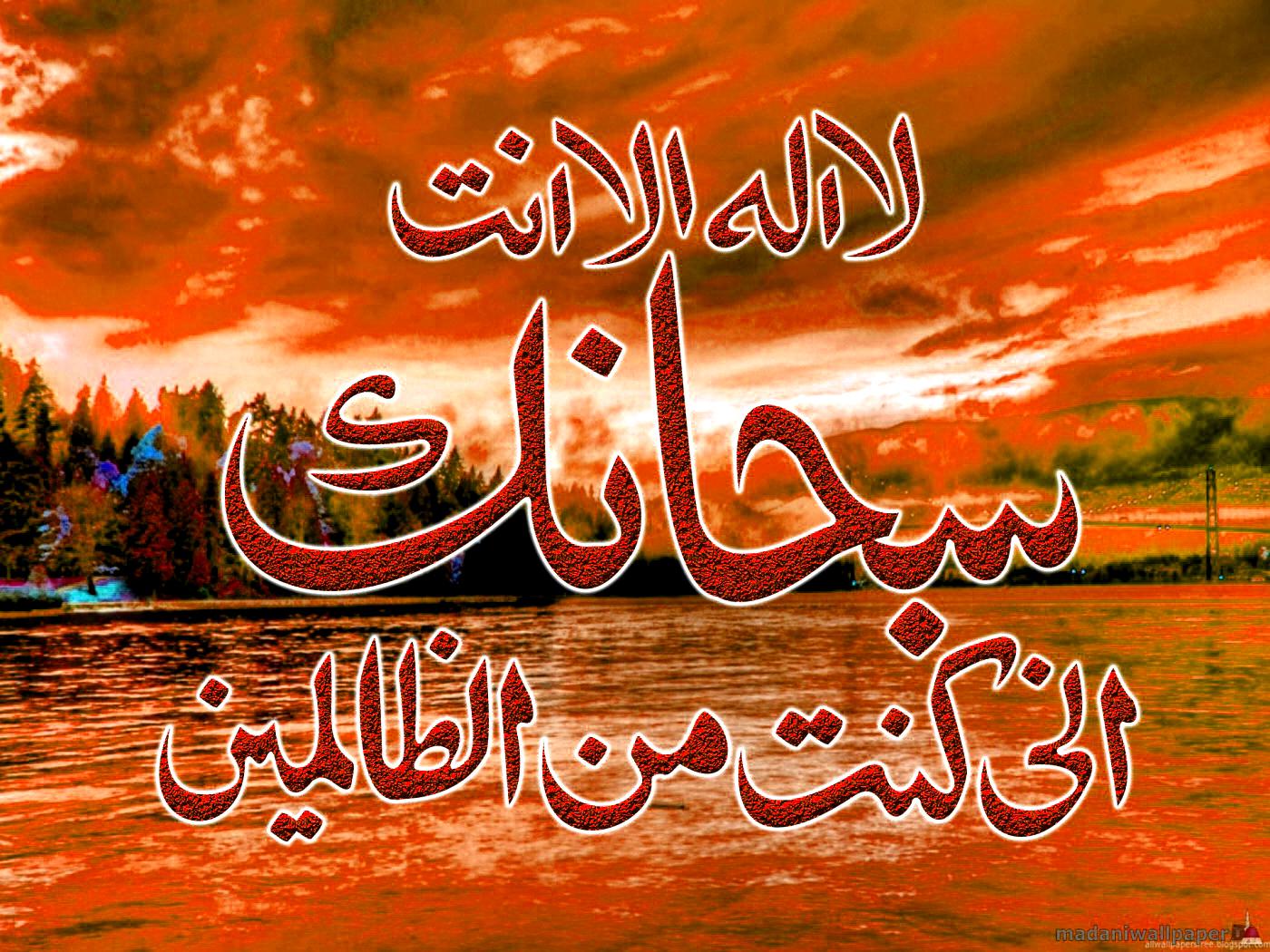 بالصور رمزيات اسلاميه , اجمل الصور والخلفيات الاسلامية 3050