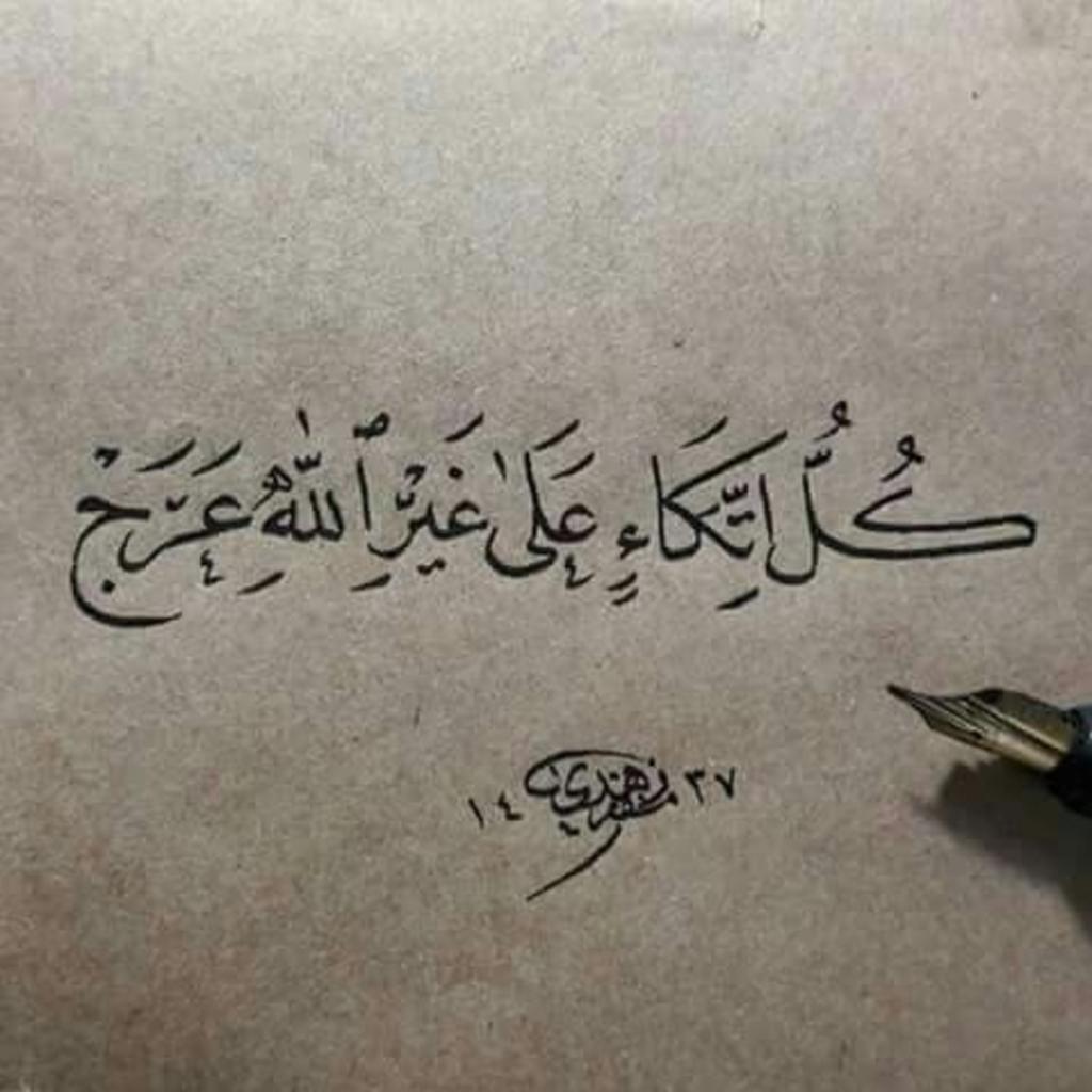 صور كلمات جميلة جدا ومعبرة , اجمل صور مكتوب عليها للفيس بوك