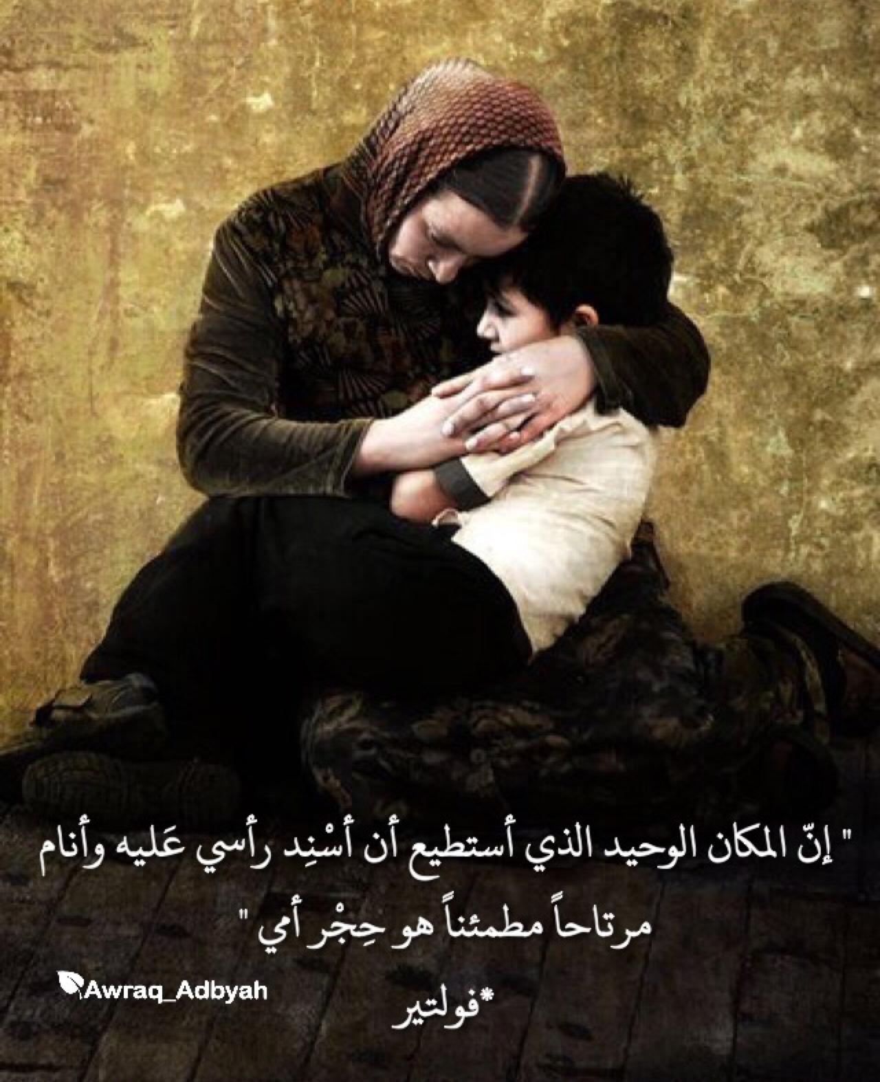 بالصور صور جميله عن الام , اجمل الصور المعبرة عن الامومة 3092 6