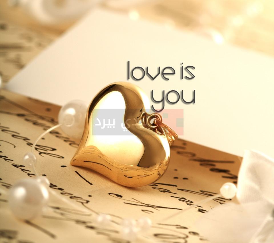 بالصور كلام لحبيبتي , اجمل كلام الحب الرومانسي 3116 5