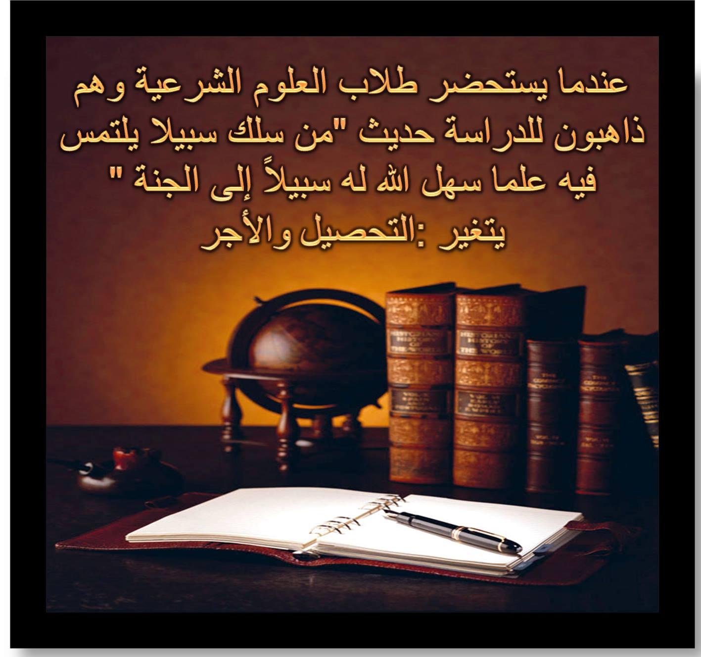 بالصور حالات واتس اب دينيه , اجمل الحالات الاسلامية للواتس اب 3124 7