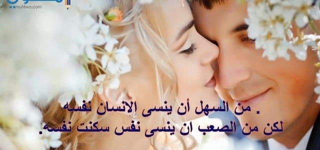 بالصور صور كلام في الحب , اجمل وارق كلمات الحب 6015 2