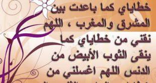 بالصور ادعية دينية مصورة , ادعوا الله وانتم موقنون بالاجابه 6057 16 310x165