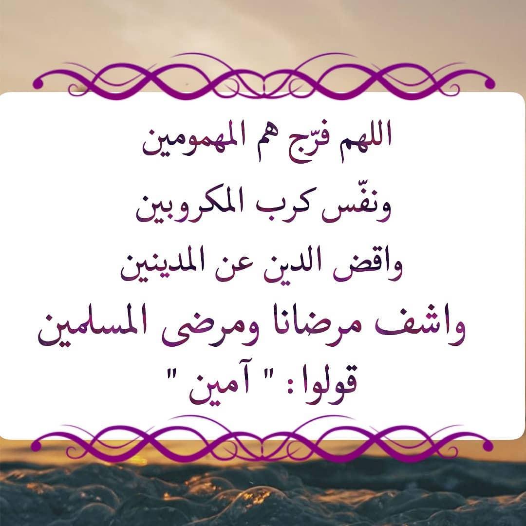بالصور دعاء الدين , اللهم اقض الدين عن المدينين 6137 2