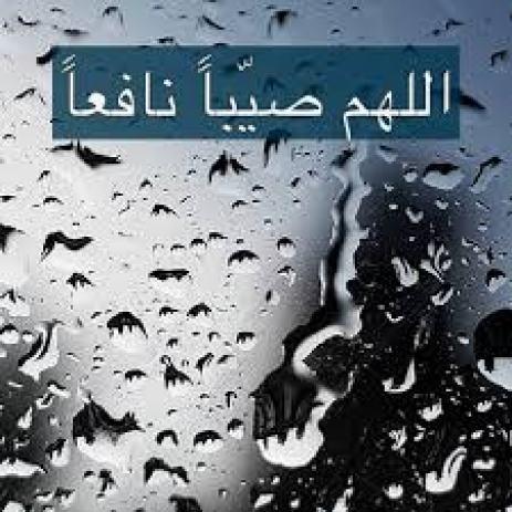 بالصور خلفيات مطر , الشتاء قادم يا عشاق المطر 6155 9
