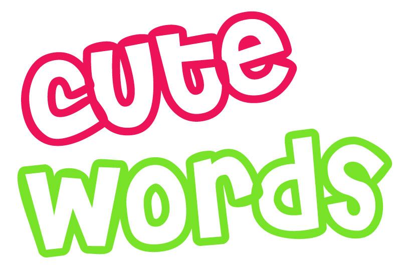 صور معنى كيوت , مصطلحات دخيله علي اللغه