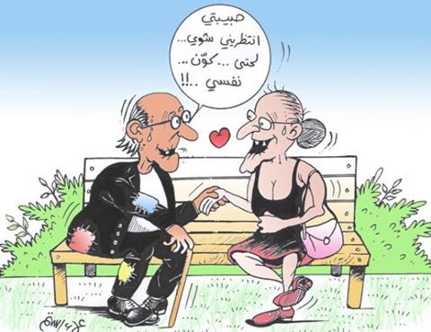 بالصور صور مضحكة عن الحب , صور رومانسيه مضحكه 6167 6