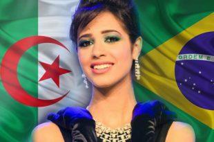 صوره بنات جزائرية , اجمل البنات الجزائريات