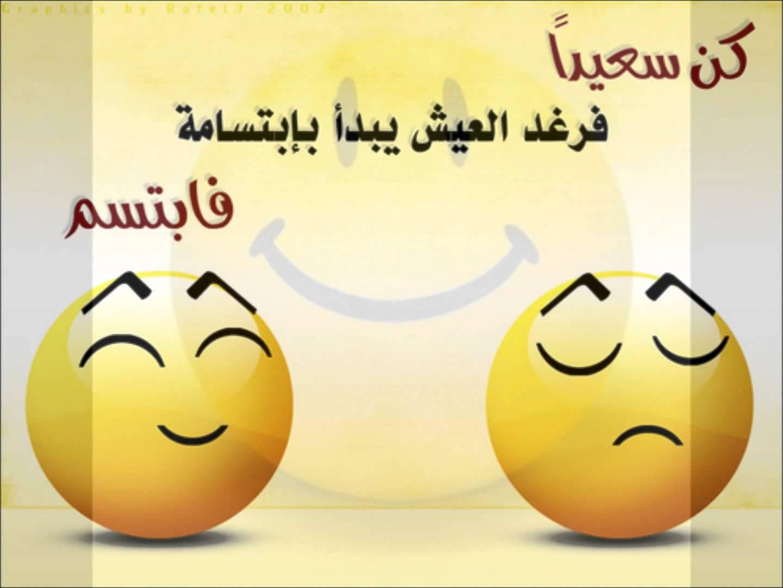 بالصور صور عن السعاده , السعاده فى كلمه فى صوره 165 3