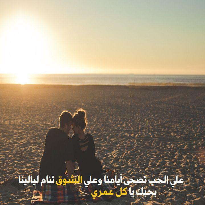 بالصور صور مكتوب عليها كلام رومانسي , اجمل الكلام الرومانسي فى صورة