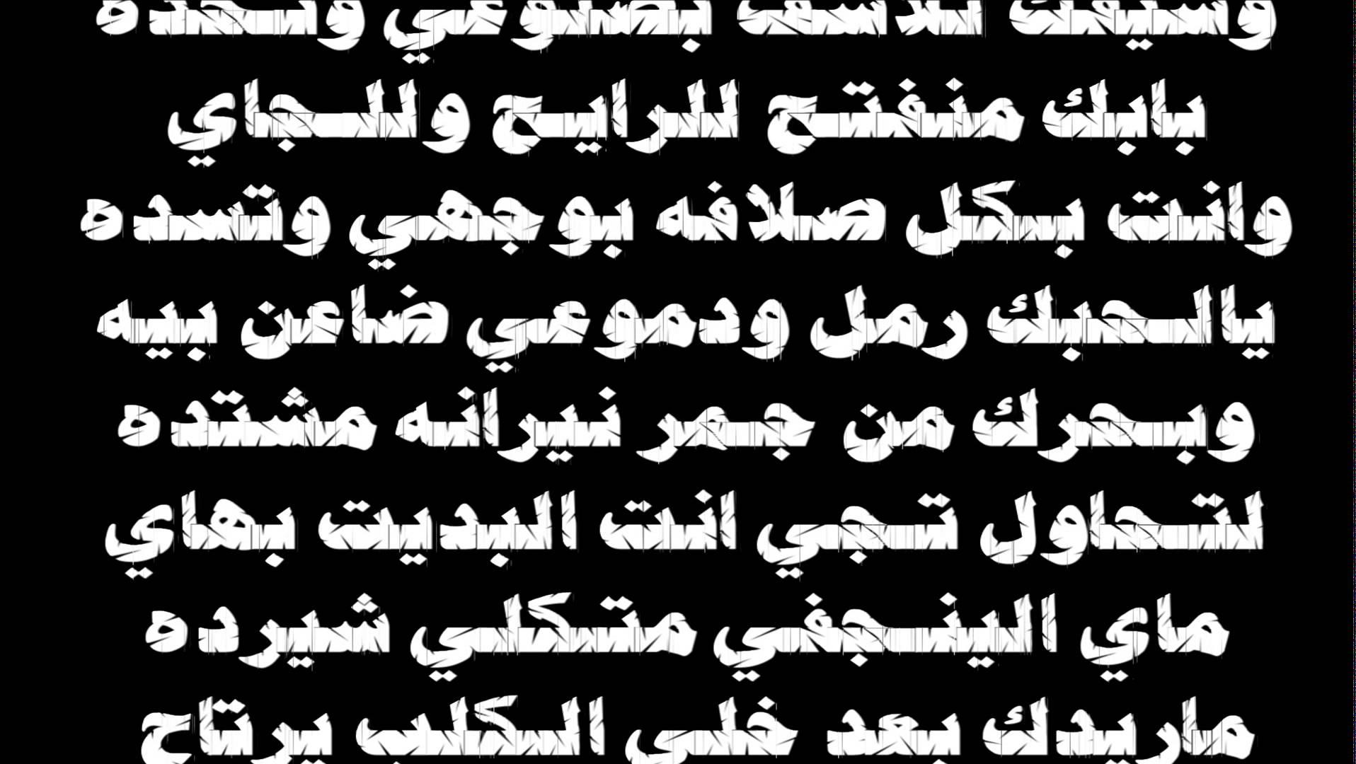 بالصور اقوى شعر حزين , ابيات شعر حزينه 1905 9