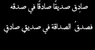بالصور اجمل كلام عن الحياة , عبره و عظه عن الحياه 1922 11 310x165