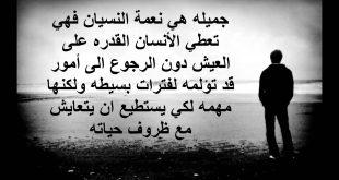 بالصور رسائل زعل الحبيبة على الحبيب , لغه التعبير عن الزعل بالرسائل 1930 10 310x165