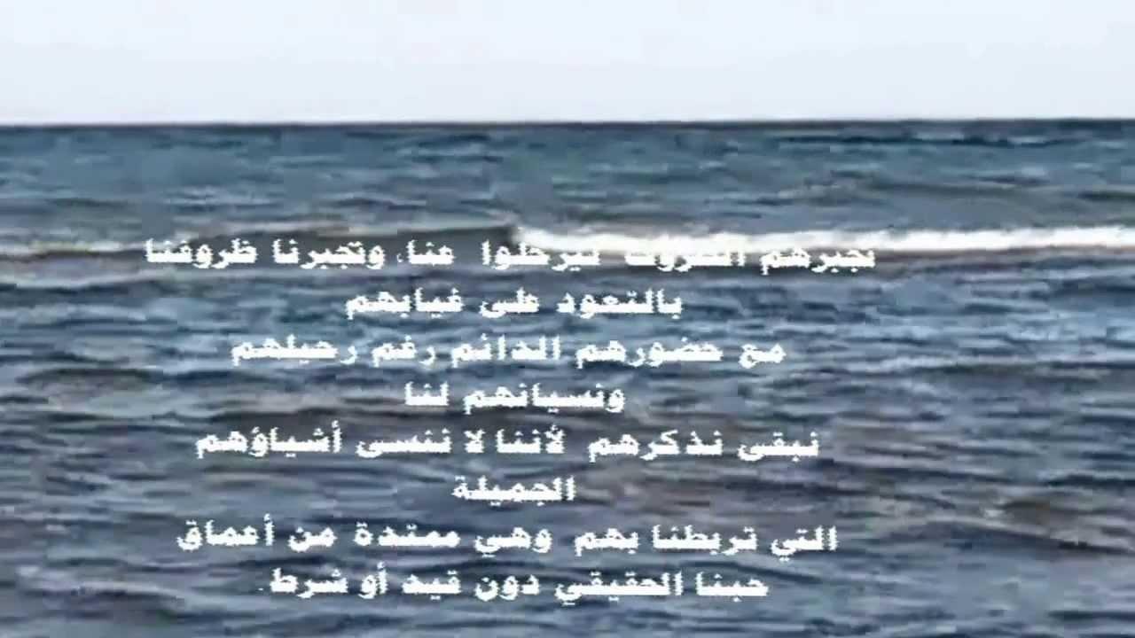 بالصور كلام عن البحر , البحر وماذا يقوله 1956 8