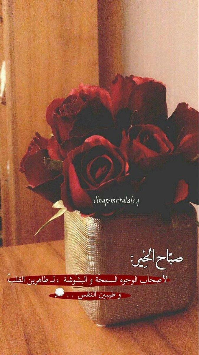 بالصور شعر صباح الخير حبيبي , ابيات شعر لحبيبى فى الصباح 1987 1
