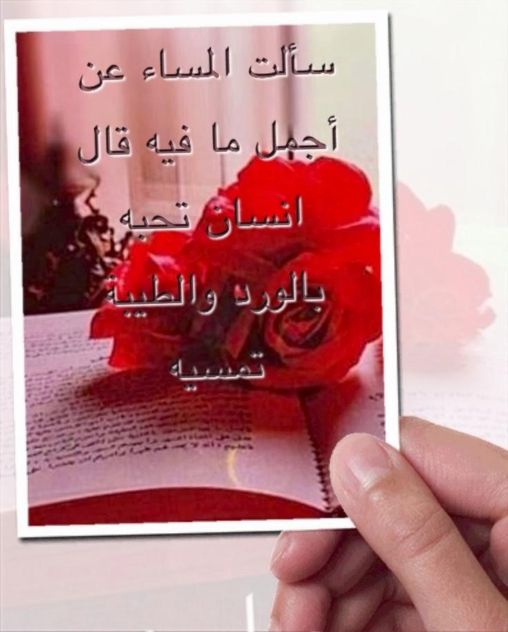 بالصور شعر صباح الخير حبيبي , ابيات شعر لحبيبى فى الصباح 1987 2