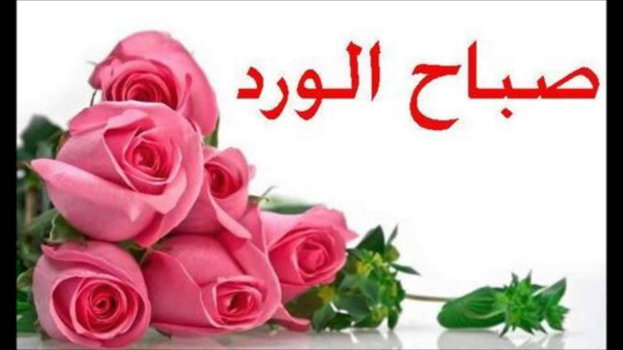 بالصور شعر صباح الخير حبيبي , ابيات شعر لحبيبى فى الصباح 1987 3