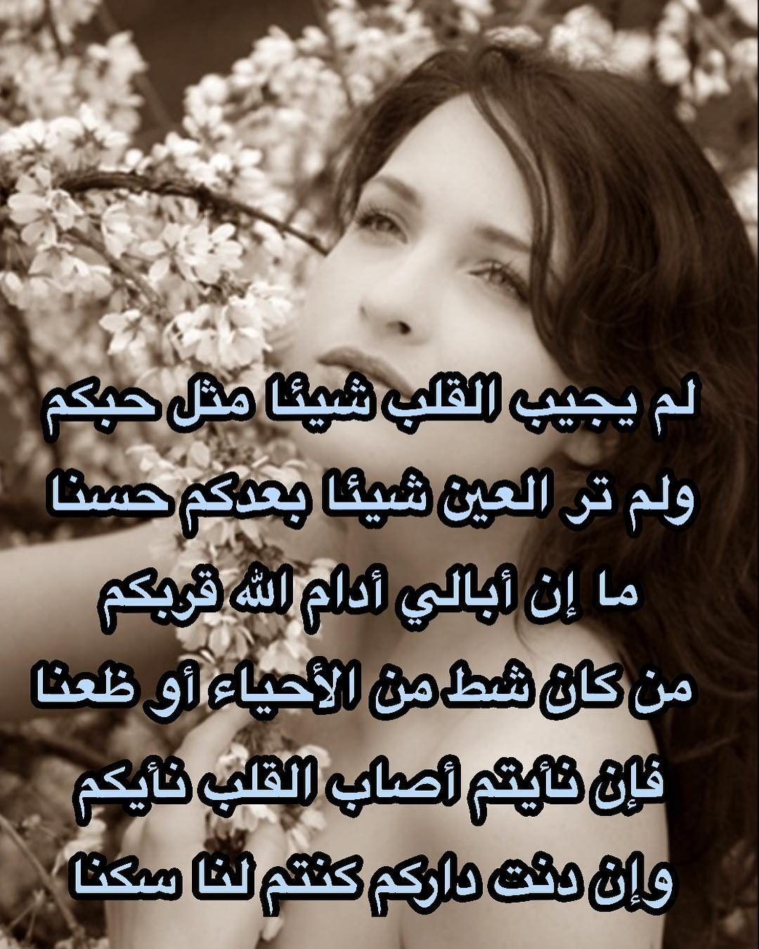 بالصور شعر صباح الخير حبيبي , ابيات شعر لحبيبى فى الصباح 1987 6