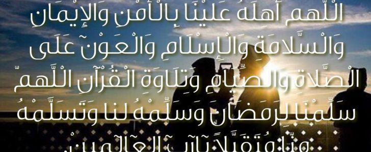 بالصور بوستات رمضان , صور وعبارات رمضانيه 3111 1