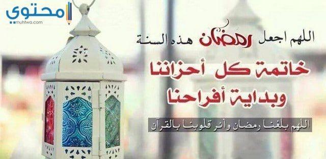 بالصور بوستات رمضان , صور وعبارات رمضانيه 3111 6