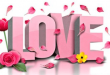 بالصور رسائل بحبك , اجمل مسجات حب 3112 2 110x75