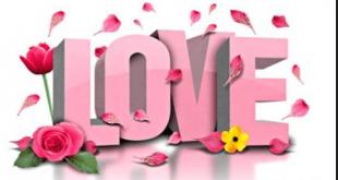 بالصور رسائل بحبك , اجمل مسجات حب 3112 2 310x165