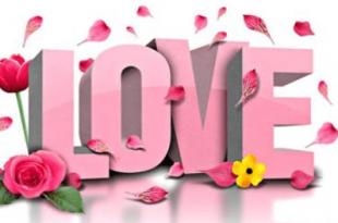 بالصور رسائل بحبك , اجمل مسجات حب 3112 2 310x205