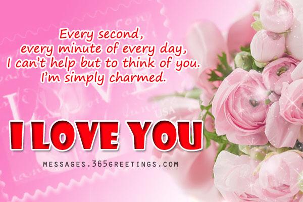 بالصور رسائل بحبك , اجمل مسجات حب 3112 5