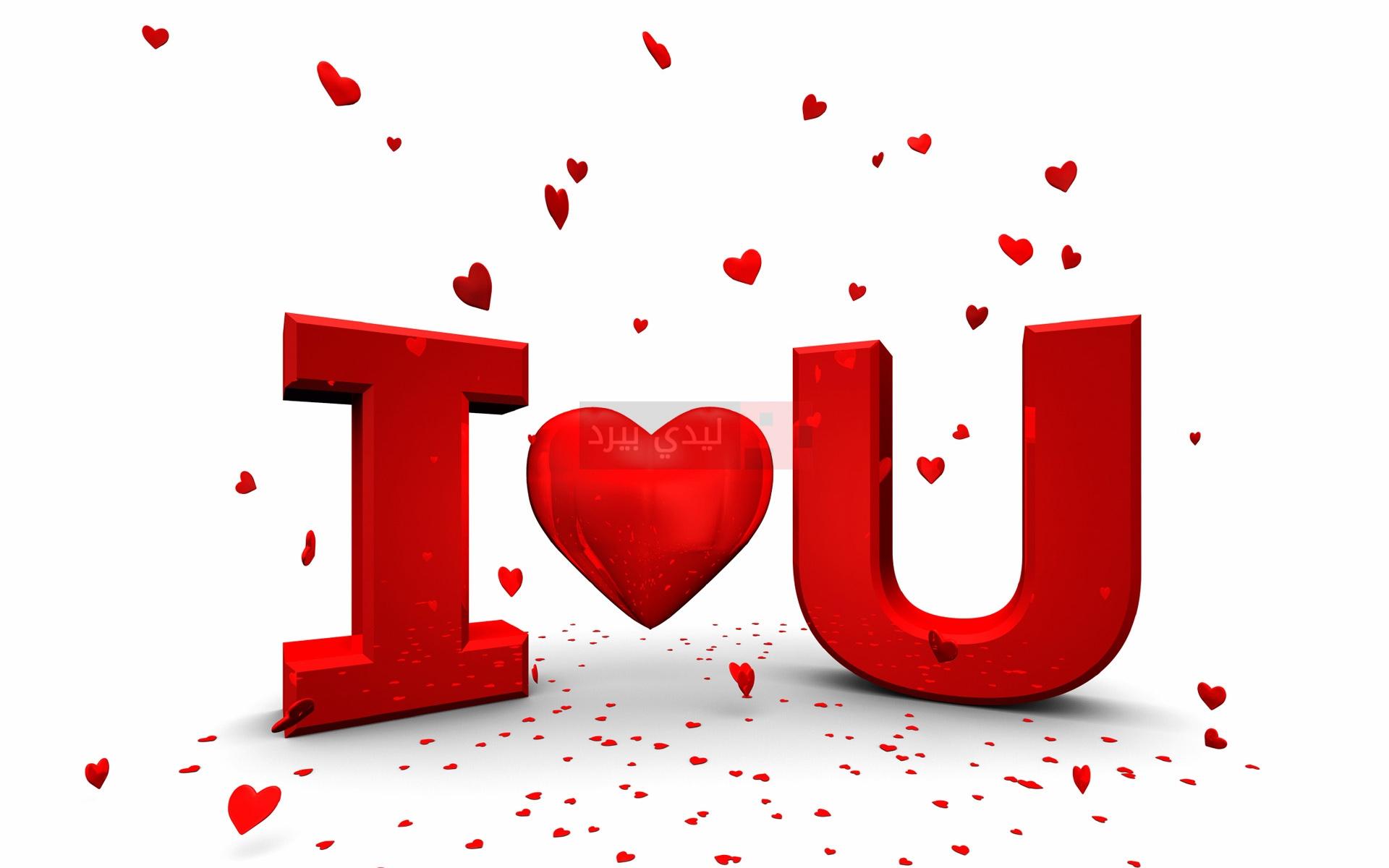 بالصور رسائل بحبك , اجمل مسجات حب 3112 6