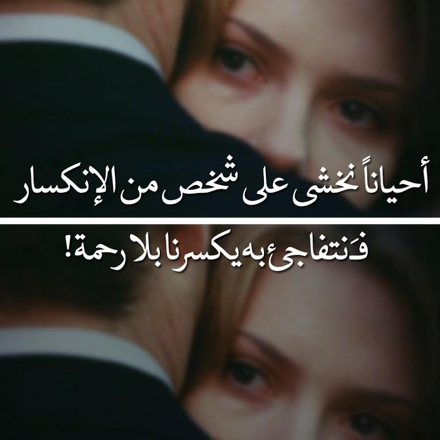 بالصور كلمات عتاب للزوج , عتاب الزوج بكلمات براقه 3771 7