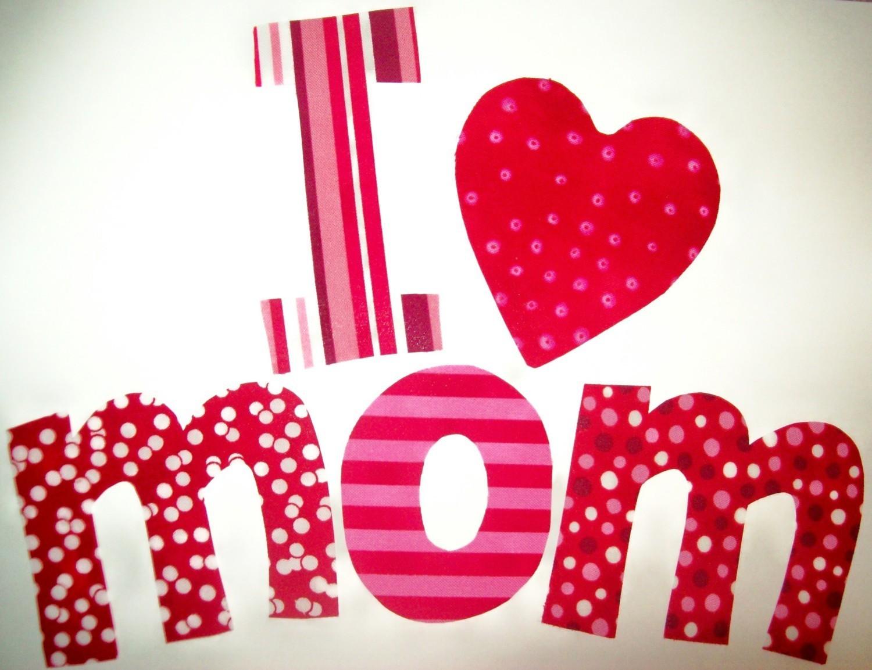 بالصور كلمه عن الام , امى وكلمه عظيمه لكى 3790 5