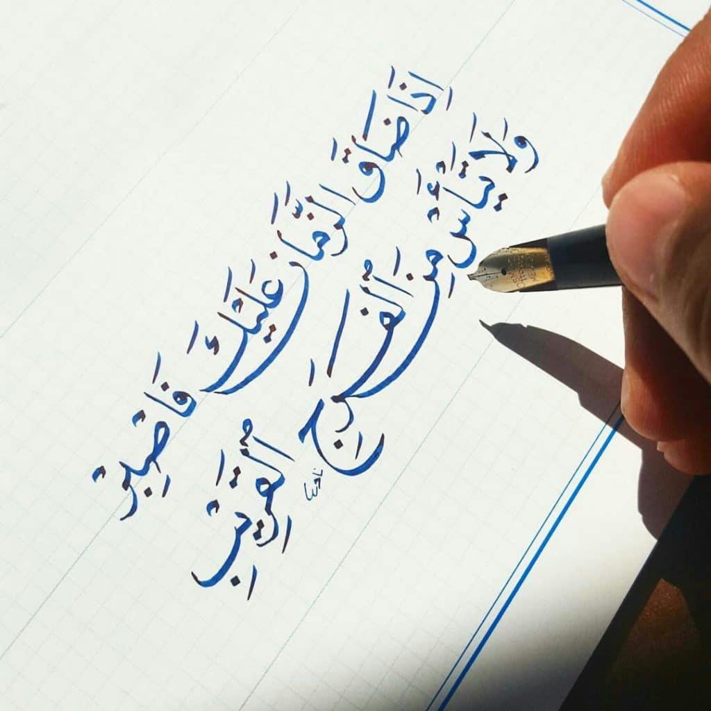 بالصور حكم عن الصمت , كلما صمت ياتيك النجاه 3794 1