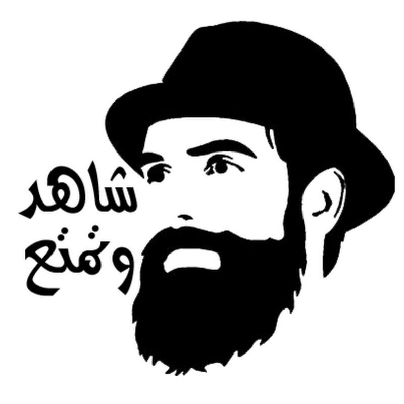 بالصور حكم عن الصمت , كلما صمت ياتيك النجاه 3794 2
