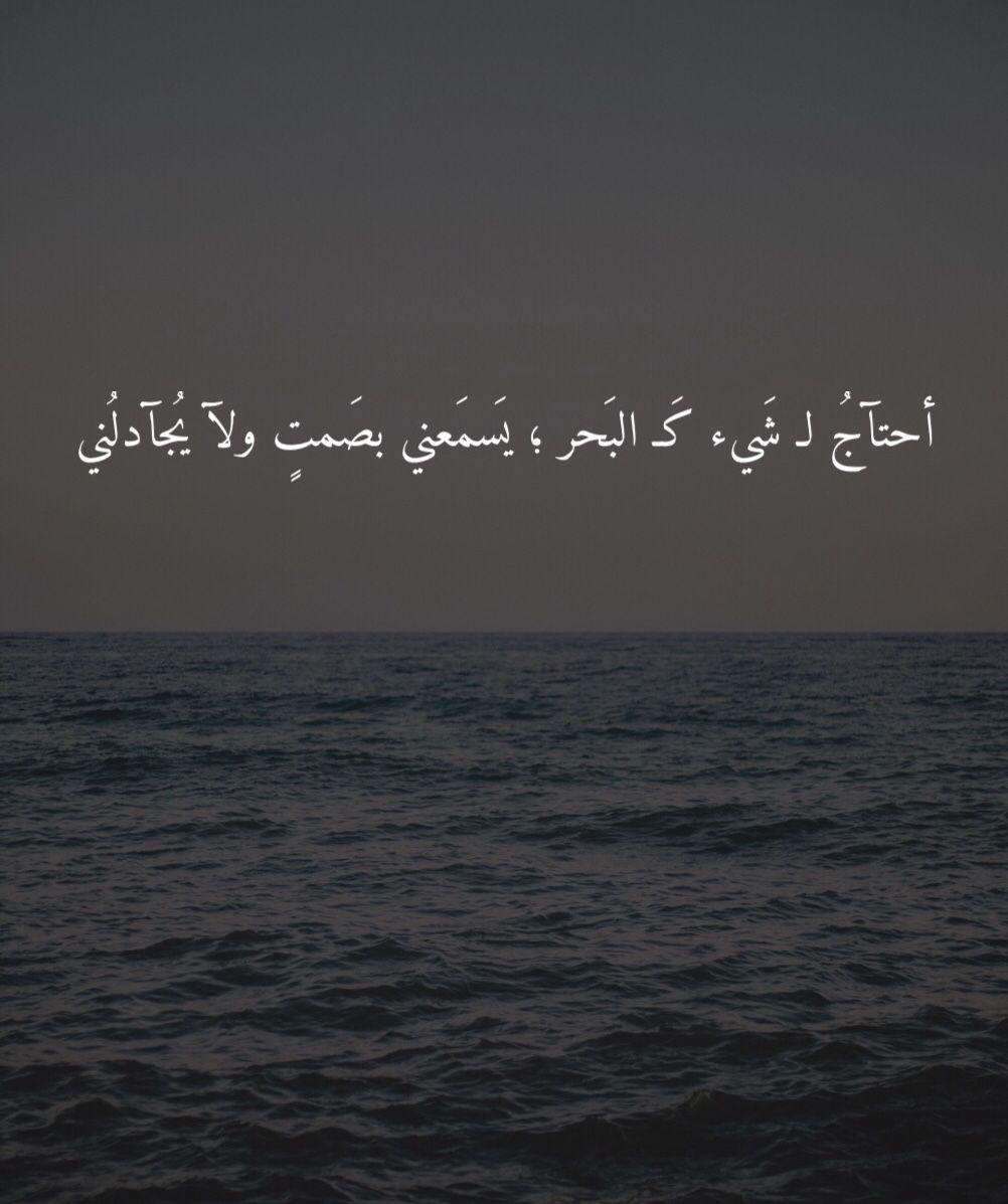 بالصور حكم عن الصمت , كلما صمت ياتيك النجاه 3794 3