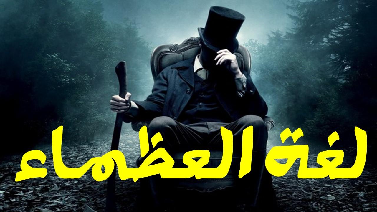 بالصور حكم عن الصمت , كلما صمت ياتيك النجاه 3794 4
