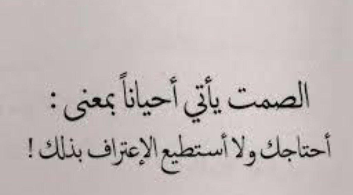 بالصور حكم عن الصمت , كلما صمت ياتيك النجاه 3794 5