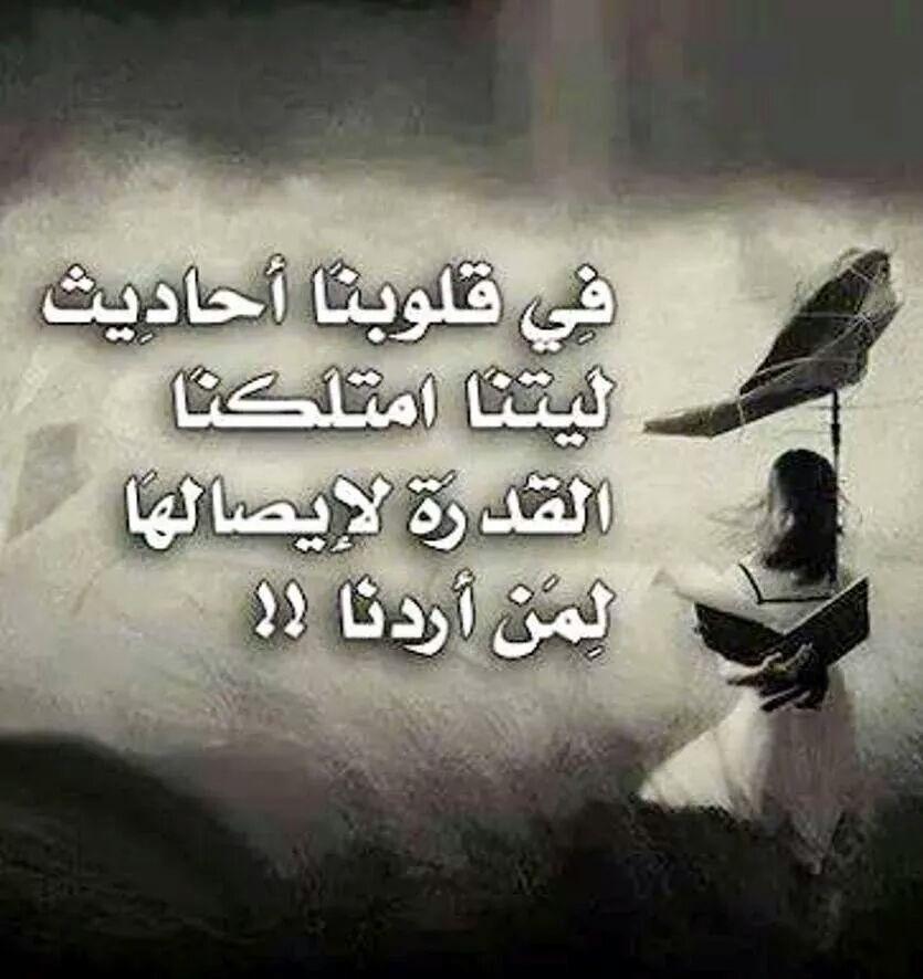 بالصور حكم عن الصمت , كلما صمت ياتيك النجاه 3794 6