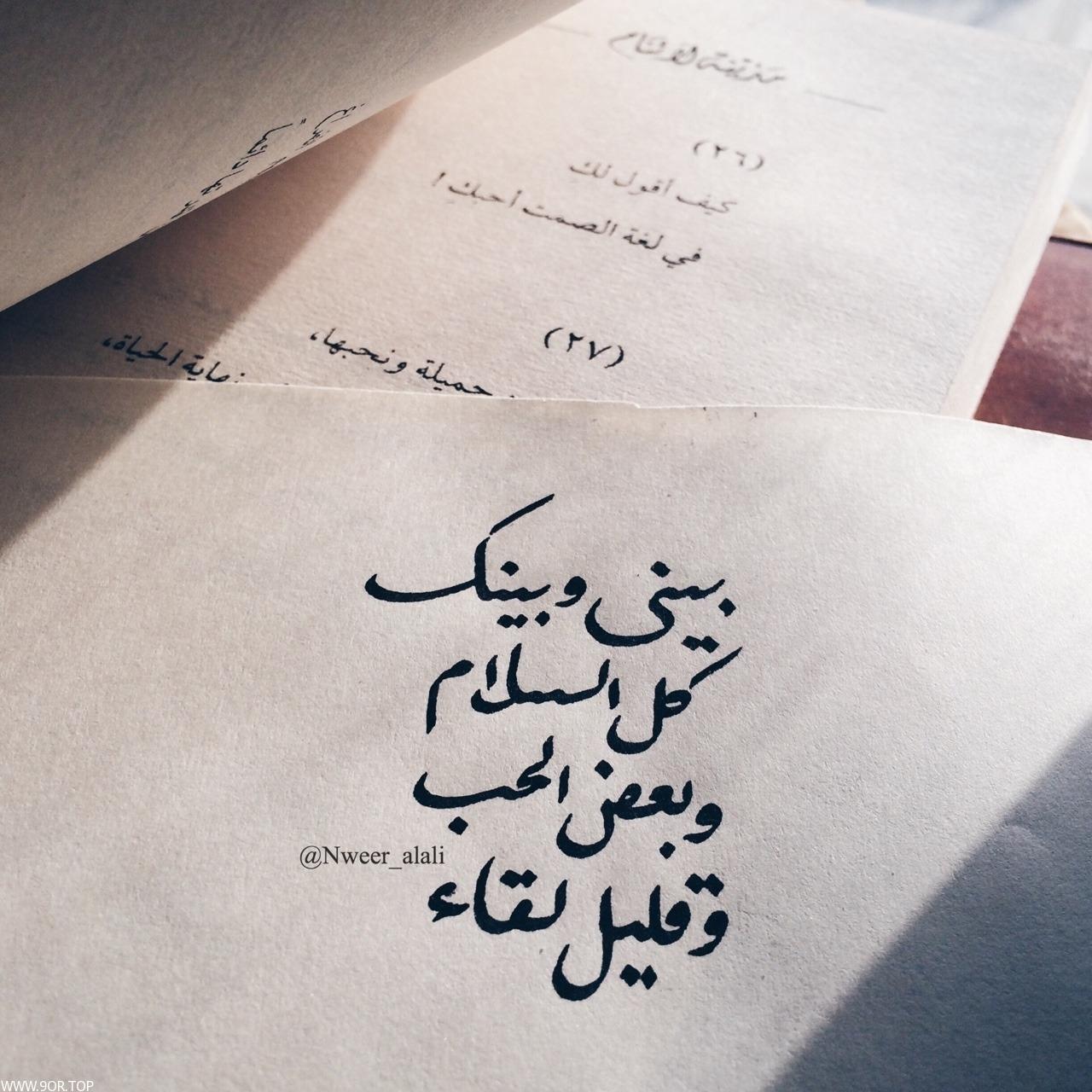 بالصور رمزيات كلام جميل , بدائل الكلمات برموز بسيطه 3803 12