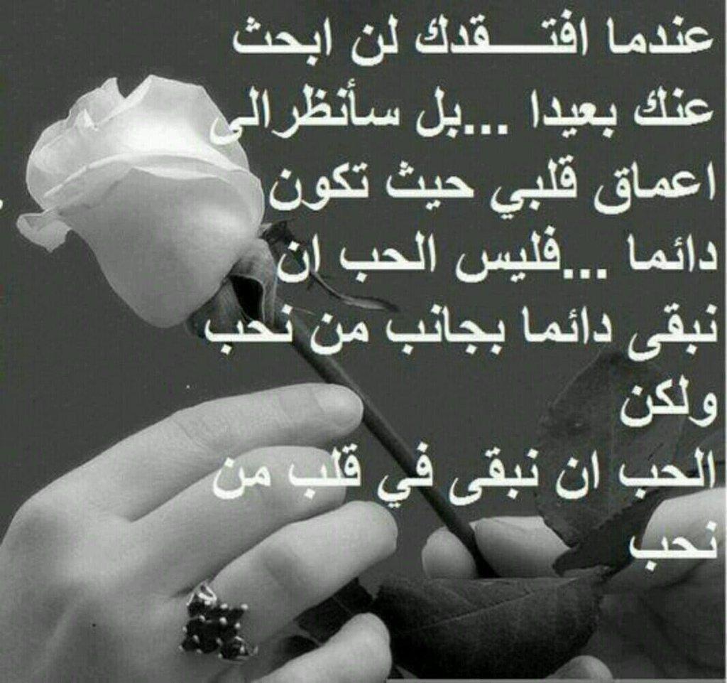 صورة احلى شعر حب , الحب بين ابيات الشعر العزب