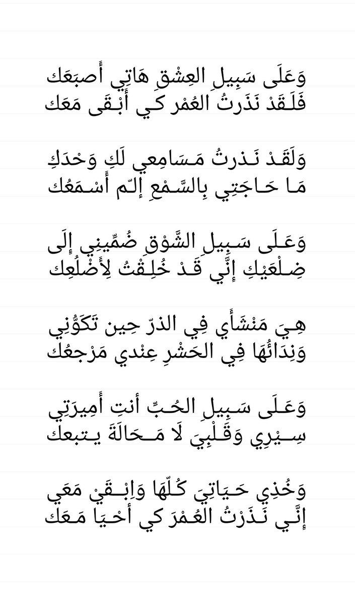 بالصور شعر بدوي غزل , جزء جميل من الشعر البدوى 3822 3
