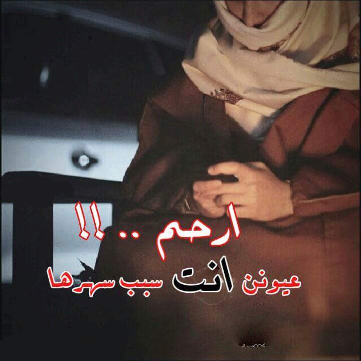بالصور شعر بدوي غزل , جزء جميل من الشعر البدوى 3822 5