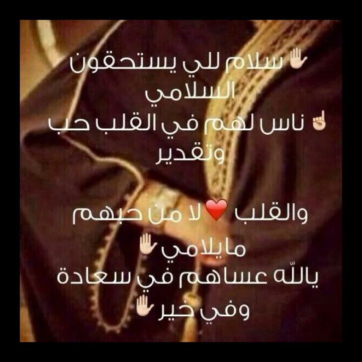 بالصور شعر بدوي غزل , جزء جميل من الشعر البدوى 3822 9