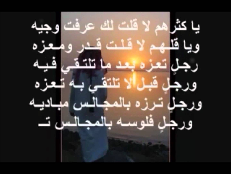 صورة شعر بدوي غزل , جزء جميل من الشعر البدوى