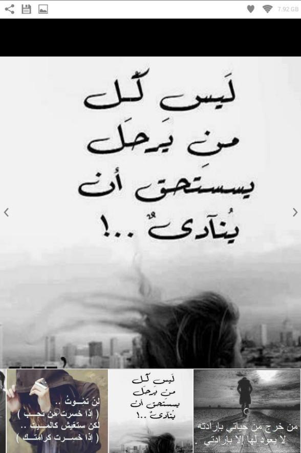 صور كلمات مغربيه , المغرب وابرز كلمات هذه البلد