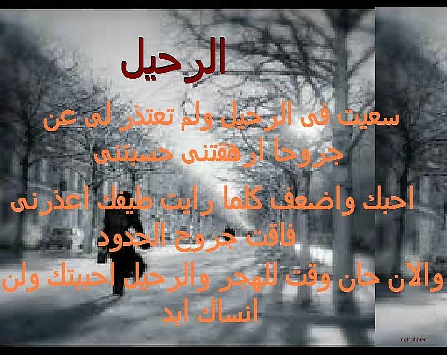 صورة كلمات حزينه قصيره , الحزن واخراجه فى جمله قصيرة
