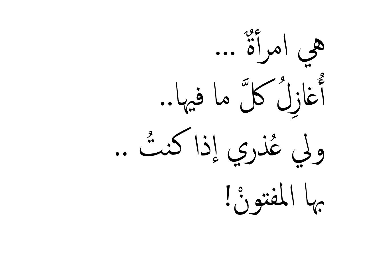 بالصور شعر حب وشوق , الحب والشوق بين ابيات الشعر 3875 1